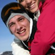 Teenagers on a ski vacation — Stock Photo #7676642