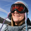 Stock Photo: Young womin ski goggles