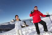 Mature skiers — Stock Photo