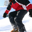 Man skier — Stock Photo