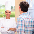 Royalty-Free Stock Photo: Chef on doorstep