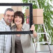 Couple moving in new flat — Stock Photo #7801885