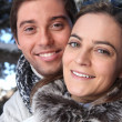 Стоковое фото: Couple taking a winter walk