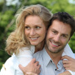 Stock Photo: Portrait of a couple outdoors