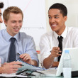 Young businessmen — Stock Photo #7803552