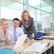 Business meeting — Stock Photo #7913680