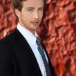 Portrait of a young businessman — Stock Photo