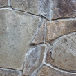 Background of a stone wall — Stockfoto