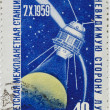 Stock Photo: Soviet interplanetary station