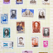 Album page with the old Soviet postage stamps - Stock Photo