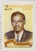 Patris Lumumba — Stock Photo