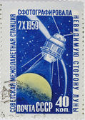 Soviet interplanetary station — Stock Photo