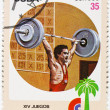 Stock Photo: Weightlifter