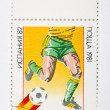 Postage stamp dedicated to football — Foto Stock #7854145