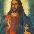 Stock Photo: Icon of Jesus Christ