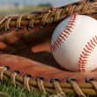 Baseball in a Glove — Stockfoto