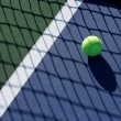 Stock Photo: Tennis Ball in Shadow