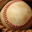 Baseball in Glove Close Up - Stock Photo