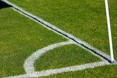 Esquina del campo de fútbol — Foto de Stock