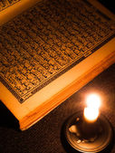 Al Qur'an — Stock Photo