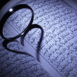 Al Quran with love. — Stock Photo #7668703