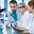 laboratory — Stock Photo #6859250