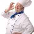 Portrait of a chef — Stock Photo #6861536