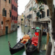 Stock Photo: Gondolas from Venice, Italy