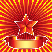 Red Star with rays — Stock Vector