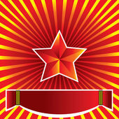 Ornament star ribbon — Stock Vector