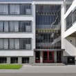 Bauhaus courtyard view, dessau — Stock Photo