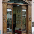 Постер, плакат: Old barber shop todi