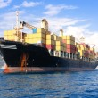 Transportation, containers ship — Stock Photo