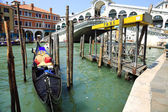 Gôndola em veneza, itália — Foto Stock