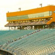 Stock Photo: Miami Speedway