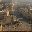 Royalty-Free Stock Photo: Piazza San Pietro