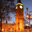 Big Ben at night — Stock Photo #7582476