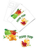 Shana Tova postcard design — Stock Vector