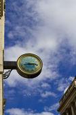 Timeless sky — Stock Photo