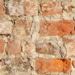 Stock Photo: Brick old
