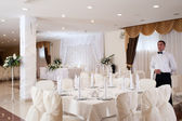 Banqueting Hall — Stockfoto