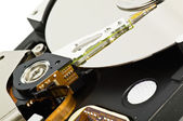 Hard disk open — Stock Photo