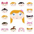 Royalty-Free Stock Vector Image: Cartoon child faces design