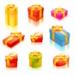 Stock Vector: Shiny cute gift box