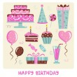 Birthday design elements — Stock Vector #7870655