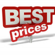 Best prices — Stock Photo