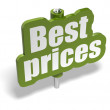 Best prices marker — Stock Photo