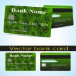 Royalty-Free Stock Vector Image: Bank card customer. Vector.