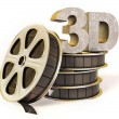 quality 3d image in high resolution. — Stock Photo