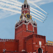 spasskaya tower — Stock Photo